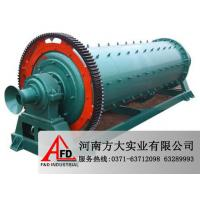 Wholesale Yukuang lab tube-type ball mill /Laboratory Mineral Equipment/Laboratory Ore Equipment/ from china suppliers