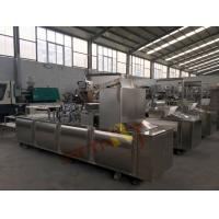 Wholesale Almonds Sesame Cereal Bar Forming Machine Rice Cake Molding Auto Feeding from china suppliers