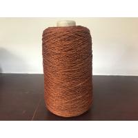Wholesale Polyester Tyre Cord Fabric High Breaking Strength For Making Tyre Custom Size from china suppliers