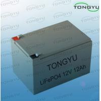 small 12ah 12v lifepo4 lithium phosphate battery for. Black Bedroom Furniture Sets. Home Design Ideas