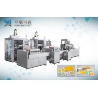 Wholesale Automatic Grade Four Side Seal Packaging Machine Long Term Maintenance from china suppliers