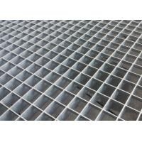 China Square Welded Steel Floor Grating Good Lateral Stiffness Acid Resistance on sale
