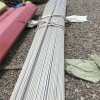 Wholesale ASME Sb 637 5383 CAST 718 Inconel Pipe / Tube Inconel 901 Alloy Pipe from china suppliers