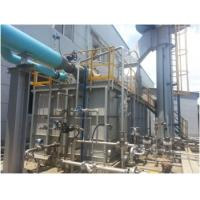 Wholesale SCV Vaporization Of Low Temperature Liquid For LMG Terminals 20~200t/H from china suppliers
