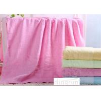 Wholesale Personalized Bamboo Fiber Towels , Spa Bath Towels Without Aromatic Amine from china suppliers