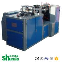 Wholesale CE Certified Paper Cups Manufacturing Machines Customerized Color And Components from china suppliers