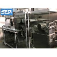 China Automatic Blister Packing Machine High Speed Driven With Siemens Touch Screen on sale