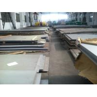 Wholesale TP310S Stainless Steel Sheet 2B finished  DIN 1.4845 Stainless Steel Metal Sheet from china suppliers