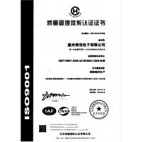 Ping You Industrial Co.,Ltd Certifications
