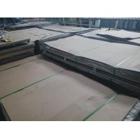 Wholesale 0.3mm - 3mm 2B Surface 317L Stainless Steel Plate NO1 Finished SGS BV Certificate from china suppliers
