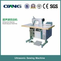 Wholesale Ultrasonic Non Woven Bag Sewing Machine from china suppliers