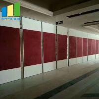 Wholesale Restaurant Wooden Soundproof Movable Walls Temporary Acoustic Partition Walls from china suppliers