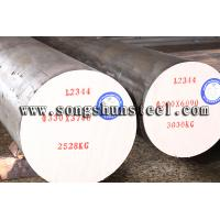 Wholesale 1.2344 alloy steel rods wholesale from china suppliers