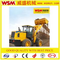 Buy cheap 5 Tons Wheel Loader with Different Accessory Bucket 3 M3 with Ce Certificate from wholesalers