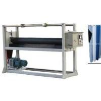 Wholesale Laminator Machine (FM) from china suppliers
