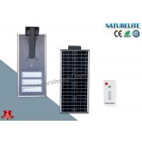 Quality Outdoor 50W Solar Powered Street Lights Smart Dimmable Motion PIR Sensor All In for sale