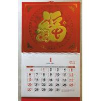 Wholesale calender printing from china suppliers