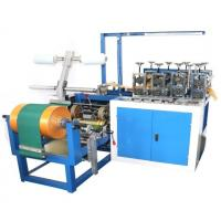 Wholesale PE plastic shoe cover machine from china suppliers