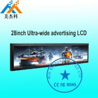 Wholesale 28 Inch Ultra Wide Stretched Bar LCD Digital Signage Display HD Screen For Supermarket from china suppliers