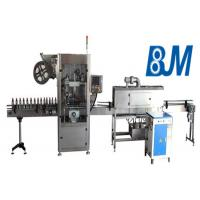 China Automatic Water Bottle Filling Plant Juice Bottle Mouth Sleeve Labeling Machine on sale