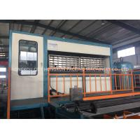 Wholesale Large Capacity Paper Product Molding Machine For Pulp Egg Tray Machine from china suppliers