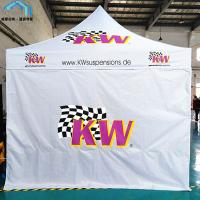 China Pop Up Folding Party Tent Exterior Print Logo Oxford Fabric Cover on sale