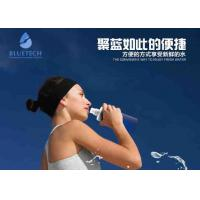 China Reusable Outdoor Water Filter Bottle , Sports Water Bottle With Filter For Travel on sale