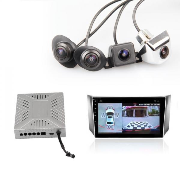 universal 360 degree car camera system four hd cameras driving assistant system of item 105975171. Black Bedroom Furniture Sets. Home Design Ideas