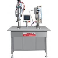 Wholesale BOV Aerosol Filling and sealing machine from china suppliers