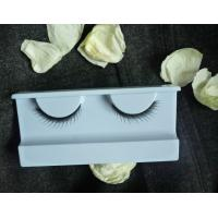 Wholesale Eyelashes natural style with beautiful custom packaging from china suppliers