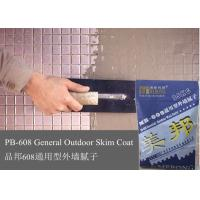 Wholesale Non Toxic Exterior Wall Putty , Harmless Cement Based Render from china suppliers