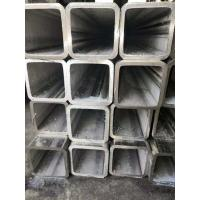 Quality SS 310S Stainless Steel Rectangular Pipe 100*50*4mm High Temperature Resistant for sale