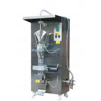 Wholesale Hot Sale High Quality Double Heads Cosmetic Cream Paste Filling Machine from china suppliers
