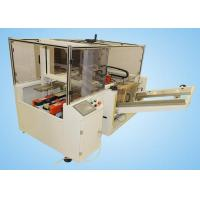 Buy cheap Professional Food Packing Machine Automatic Cardbox Unfolding Machine from wholesalers