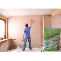 Wholesale Flexible Polymer Interior Wall Putty Eco Friendly For Bathroom from china suppliers