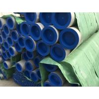 Quality 304 Stainless Steel Seamless Tube ASTM A312 TP304 Stainless Steel Tube for sale