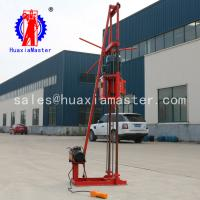 Master group  core-sampling drill lightweight rock sampling drill saves time and effort for sale