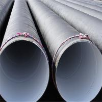 China coal tar pitch coated spiral steel pipe on sale