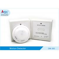 Wholesale DM-360 Passive Infrared Detector , Ceiling Pir Motion Sensor Anti - Glare Protection from china suppliers