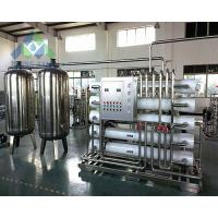 Wholesale Ro Reverse Osmosis Water Treatment Plant / Treatment Plant Production Equipment from china suppliers