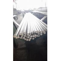 Wholesale 1.4429-ESU 316LN Stainless Steel Round Bar Hot Rolled / Cold Roleld Round Bar from china suppliers