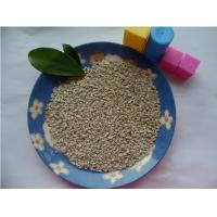 Wholesale Gray White Trace Element Fertilizer , Ferrous Sulphate Monohydrate FeSO4.H2O from china suppliers