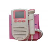 Buy cheap 2Mhz Probe Color LCD Display FD-03 Fetal Dopper Prenatal Heart Monitor product