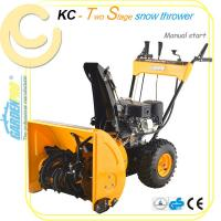 Buy cheap DIY 6.5HP snow blower KC624S-F from wholesalers