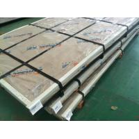 Wholesale DIN 1.4462 Grade Alloy 2205 Duplex Steel Plates from china suppliers