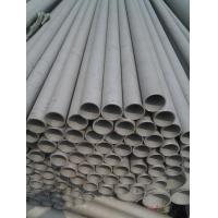 Wholesale 316L Seamless Stainless Steel Tube For Chemical Area , 316L Seamless SS Tubing from china suppliers