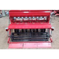 Buy cheap 2BFX-9 WHEAT FERTILIZER SEEDER/agricultural machinery from wholesalers