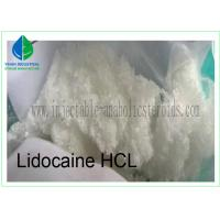 Buy cheap 99% Raw Material Pain Relief Powder Lidocaine Hydrochloride, 73-78-9, Lidocaine from wholesalers