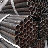 Buy cheap ASTM A53-A Carbon Steel Tube from wholesalers