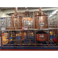 Images Of Used Brewery Equipment For Sale Used Brewery